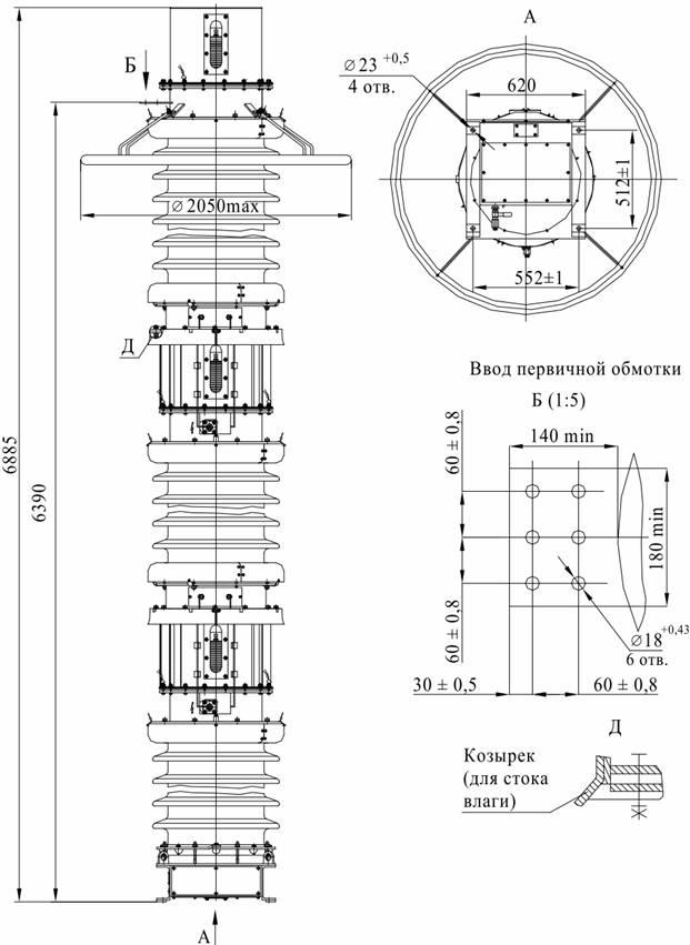 NKF-M-525-I_545_3