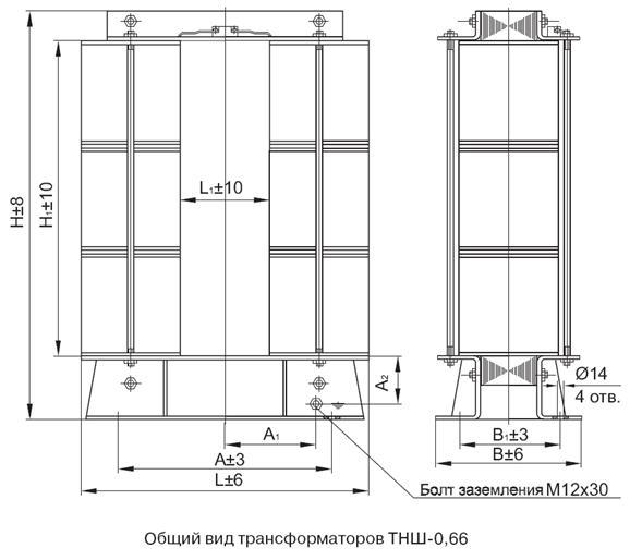 TNSH_066_1