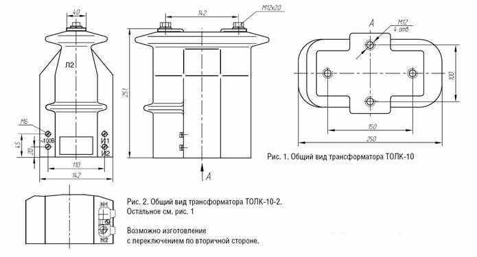 TOLK-10(2)_shema