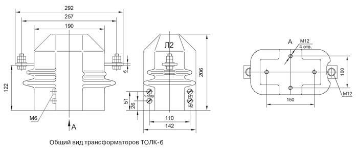 TOLK_6_1