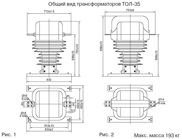 TOL_35_III_II_1