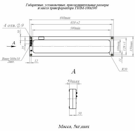 TZLM-100_590;_375_2