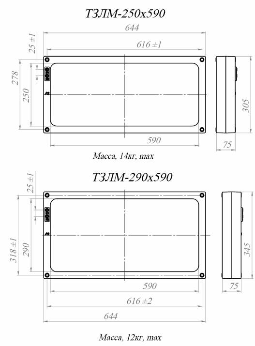 TZLM-100_590;_375_3
