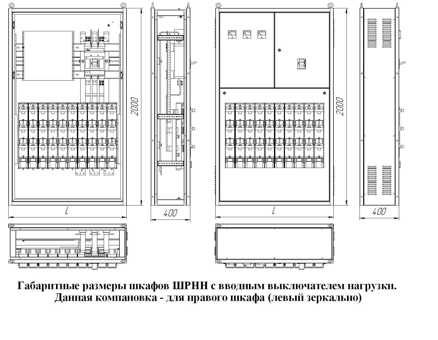 шкаф распределительный низкого напряжения - схема