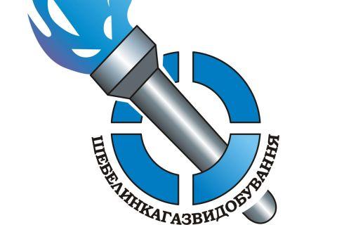 ГПУ «Шебелинкагазвидобування»